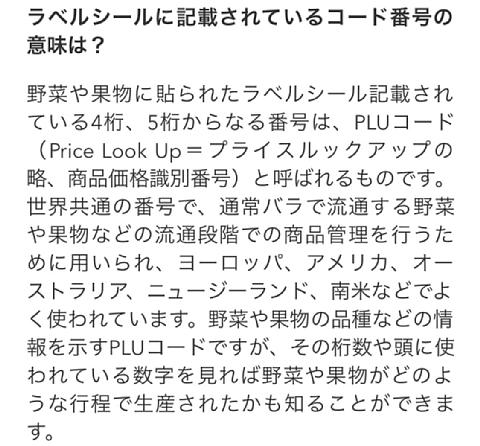 2017kigounoimiwosirou (2).jpg