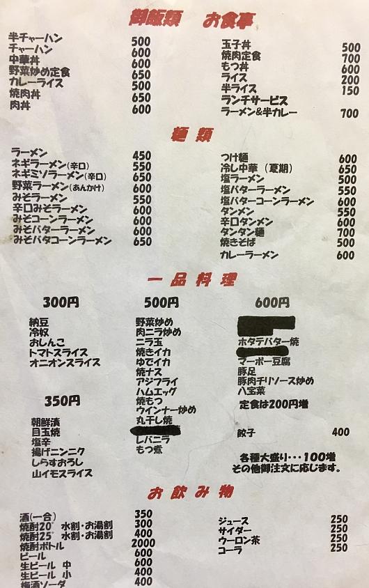 201802ogikuboasa.jpg