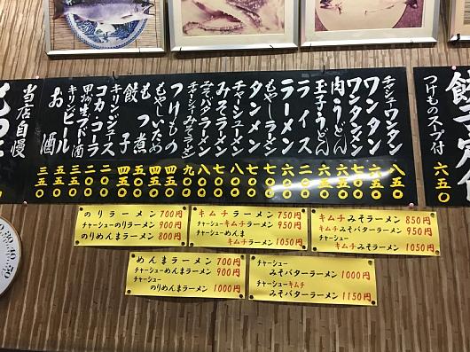 201803yumurashokudou (4).JPG