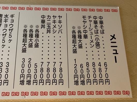 21F91149-8FFF-4240-B877-8B49A41FC333.jpeg