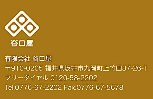 440EDB48-A96A-4599-A401-CC510CD817C4.jpeg