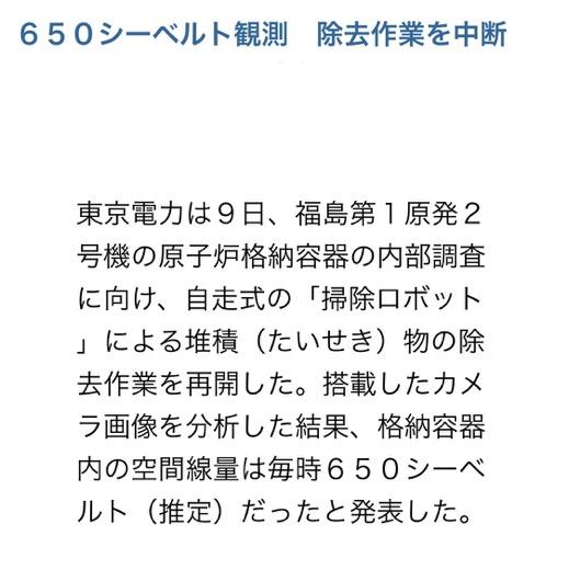 IMG_2100.JPG