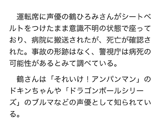 dokinchanokuyami (2).jpg