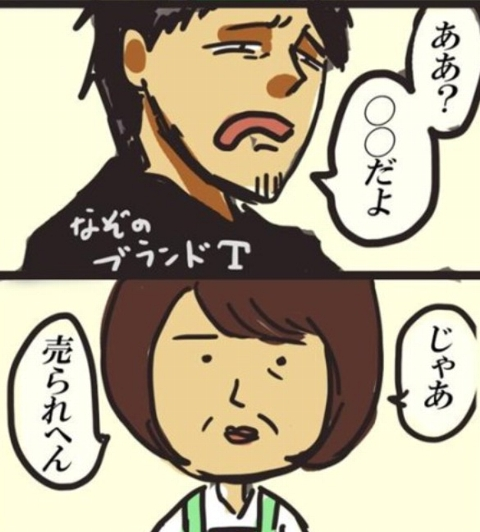 kinjyonoobachan (4).jpg