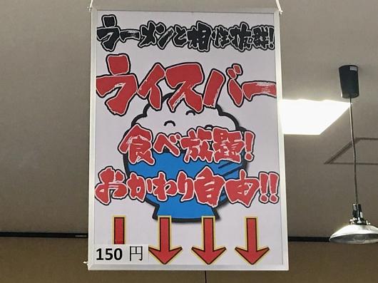 matsuichiya201711 (3).jpg