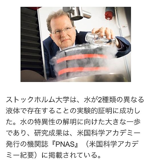 mizutowa (2).jpg