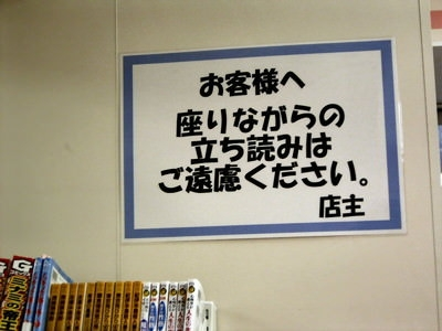 obakanagazou (2).jpg