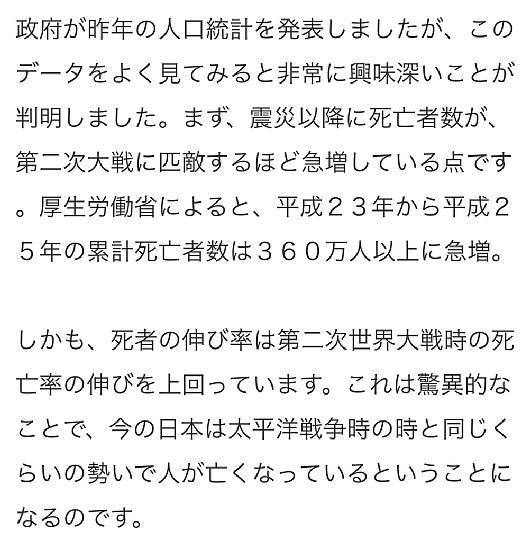 tadachinihousyanou .jpg