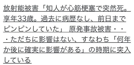 tadachinihousyanou  (2).jpg