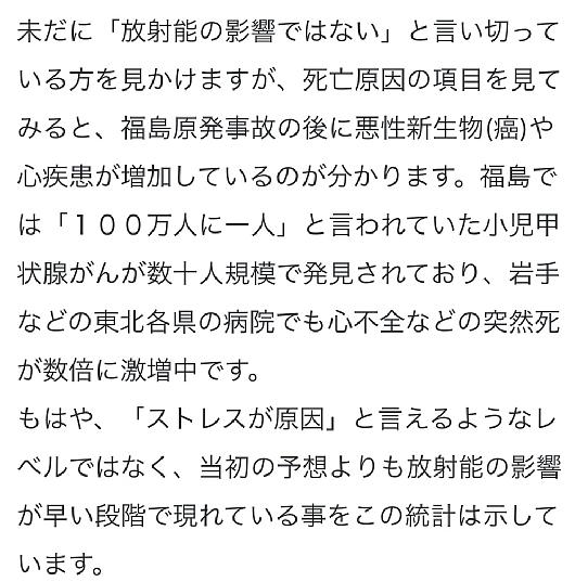 tadachinihousyanou  (3).jpg