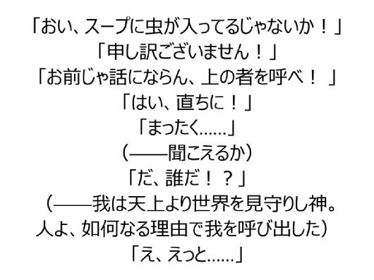 uenomono.jpg